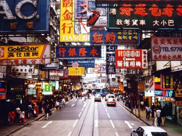 Winning Philosophy For The Hong Kong Food Industry